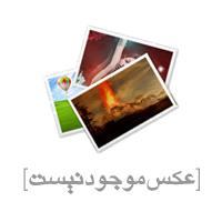 ابزارها و راهکارهای داده کاوی
